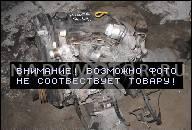 TOYOTA 2RZ-E ДВИГАТЕЛЬ HIACE HILUX TACOMA 2, 4 5 БЕНЗИНОВЫЙ В СБОРЕ EINSPRITZANLAGE