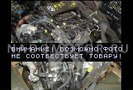 ДВИГАТЕЛЬ 2KD TOYOTA HILUX 2.5 D4D 2009Г. 100 ТЫС. КМ