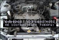 TOYOTA PREVIA 2.4 ДВИГАТЕЛЬ + КОРОБКА ПЕРЕДАЧ АКПП