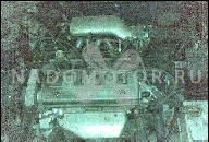 ДВИГАТЕЛЬ БЛОК ЦИЛИНДРОВ ДЛЯ TOYOTA PREVIA II ACR3 2AZ-FE 2.4 115 КВТ AB ГОД ВЫПУСКА. 2000 (391)