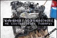 TOYOTA RAV 4 2.0 95Г.. ДВИГАТЕЛЬ 351906423 ГАРАНТИЯ