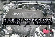 ДВИГАТЕЛЬ TOYOTA RAV 4 01-06 2.0 VVTI 1AZ-FE