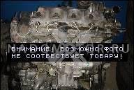 TOYOTA RAV 4 2.2D4D ДВИГАТЕЛЬ В СБОРЕ 2008Г. 130 ТЫСЯЧ KM