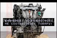 VOLVO V40 S V 40 S40 ДВИГАТЕЛЬ 1.9 TD TDI DTI F8T.