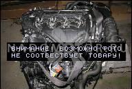 VOLVO C30 S40 V50 C70 2.0D ДВИГАТЕЛЬ MOTOR 2008 ГОД 240 ТЫС KM
