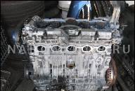 ДВИГАТЕЛЬ VOLVO S40 V40 1, 8 16V `99R.