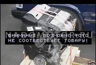 ДВИГАТЕЛЬ VOLVO S40 II V50 B4184S8 1, 8 16V 92KW FLEXFUEL