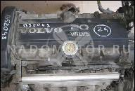 VOLVO S60 V70 S80 2.4 БЕНЗИН. ДВИГАТЕЛЬ I КОРОБКА ПЕРЕДАЧ В СБОРЕ.