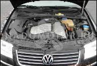 4103576 ДВИГАТЕЛЬ БЕЗ НАВЕСНОГО ОБОРУДОВАНИЯ VW BORA КОМБИ (1J6) 2.3 V5 (05.1999-10.2000)