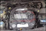 ДВИГАТЕЛЬ VW BORA 2.3 V5 AGZ
