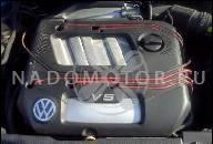 ДВИГАТЕЛЬ VW BORA 2.3 V5 AGZ В ОТЛИЧНОМ СОСТОЯНИИ -WYSYLKA-