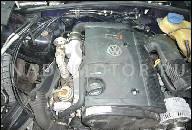 ДВИГАТЕЛЬ + НАСОС VW GOLF IV BORA 1.9 TDI ASV 110 Л.С.