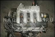 VW BORA 2.0 8V GOLF IV ДВИГАТЕЛЬ OCTAVIA LEON TOLEDO 240 ТЫС. KM