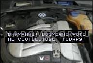 МОТОР 2.3 V5 AGZ VW GOLF BORA LEON TOLEDO В СБОРЕ