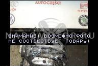 VW BORA GOLF 5 CADDY LEON OCTAVIA 1, 4 16V ДВИГАТЕЛЬ BCA 75PS