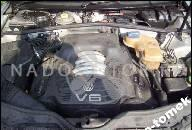 VW GOLF 4 BORA LEON 2, 8 V6 MOTION ДВИГАТЕЛЬ AQP 150KW 204PS В СБОРЕ ANSAUGBRUCKE