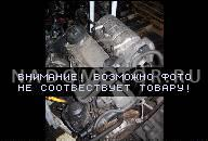VW POLO BORA GOLF IV 1, 9 SDI ДВИГАТЕЛЬ AGP ГАРАНТИЯ 210 ТЫС KM