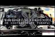 VW GOLF BORA AUDI A3 TT LEON AUQ 1, 8T 20V ДВИГАТЕЛЬ * 12 МЕС. ГАРАНТИЯ
