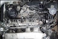 ДВИГАТЕЛЬ VW AUDI SEAT 1, 8 20V GOLF PASSAT BORA