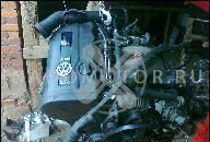 VW GOLF 4 BORA AUDI A3 LEON OCTAVIA 1, 8 20V ДВИГАТЕЛЬ AGN