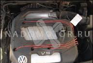 VW GOLF IV 4 BORA SEAT ДВИГАТЕЛЬ AGZ V5 2, 3L TOP!