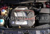VW GOLF 4/IV BORA 2.3 V5 150PS AGZ ДВИГАТЕЛЬ TECHNIKPAKET