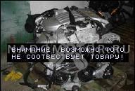 ДВИГАТЕЛЬ AGZ 2.3 V5 VR5 VW BORA GOLF IV PASSAT B5 60,000 МИЛЬ