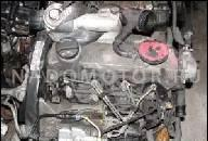 ДВИГАТЕЛЬ 1.9 TDI 101 Л. С. VW GOLF 4 BORA