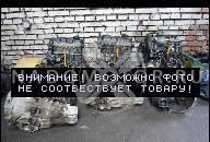VW GOLF IV BORA - ДВИГАТЕЛЬ 1.9 TDI