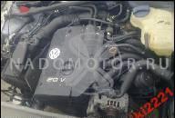 ДВИГАТЕЛЬ AGU AUDI A3 1, 8 T VW GOLF BORA 110KW 150 Л.С. 220000 KM