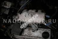 ДВИГАТЕЛЬ 2.0 16V ДЛЯ VW CORRADO