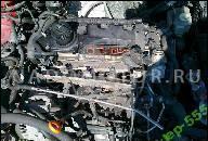 VW PASSAT EOS GOLF 5 AUDI TT A3 SEAT LEON 2, 0 TFSI ДВИГАТЕЛЬ BWA 200PS ВКЛЮЧАЯ.УСТАНОВКА