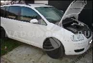 ORIG. VW PASSAT 3C GOLF 5 PLUS EOS A3 8P SKODA OCTAVIA ДВИГАТЕЛЬ BLF 1, 6