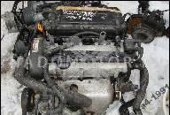 VW FOX POLO IBIZA FABIA A2 1, 4 TDIДВИГАТЕЛЬ