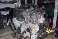 VW GOLF IV 2.0 ДВИГАТЕЛЬ AQY-GWARANCJA-