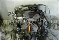 ДВИГАТЕЛЬ 1.8 20V APG VW GOLF IV SEAT LEON TOLEDO