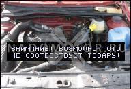 ДВИГАТЕЛЬ VW GOLF II 1.6 TD Z НАВЕСНЫМ ОБОРУДОВАНИЕМ