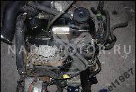 VW GOLF PASSAT 1.6 TD ДВИГАТЕЛЬ MOTOR КОРОБКА ПЕРЕДАЧ ЗАПЧАСТИ