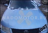 VW GOLF IV AUDI A3 ДВИГАТЕЛЬ БЕЗ НАВЕСНОГО ОБОРУДОВАНИЯ 1.8 AGN