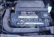 VW GOLF IV 4 1.4 16V AXP ДВИГАТЕЛЬ ИСПРАВНЫЙ NIEMIECKI