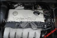 ДВИГАТЕЛЬ 2.8 VR6 VW GOLF III SHARAN GALAXY 240 ТЫС. KM