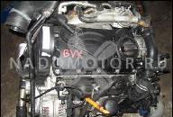 ДВИГАТЕЛЬ 1.9 TDI 1Z VW PASSAT B4 GOLF III TOLEDO I 60 ТЫСЯЧ KM