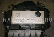 VW PASSAT B4 GOLF III ДВИГАТЕЛЬ 2.8 VR6 174 Л.С. AAA