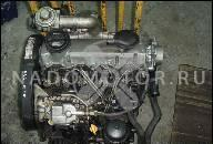 ДВИГАТЕЛЬ VW PASSAT B4 1.9 TDI 1997 GOLF AUDI SEAT