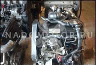 ДВИГАТЕЛЬ VW PASSAT GOLF 1.9 TD AAZ