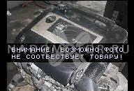 ДВИГАТЕЛЬ VW GOLF IV GTI 2.0 8V 115 PS В СБОРЕ !!!! 240 ТЫС KM