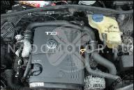 ДВИГАТЕЛЬ 1.9TDI AUDI VW PASSAT GOLF SKODA SEAT 250,000 КМ