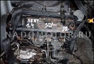 ДВИГАТЕЛЬ 1.9 1, 9 SDI SEAT AUDI VW SKODA IBIZA GOLF
