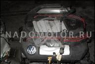 МОТОР В СБОРЕ 2.3 V5 VW PASSAT GOLF AUDI SEAT