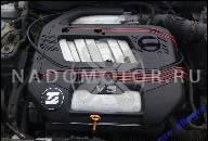 ДВИГАТЕЛЬ 2, 3 /5V -AGZ- VW GOLF IV / SEAT TOLEDO II